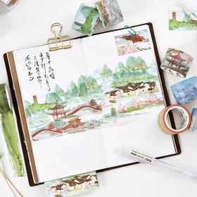 古风风景彩色和纸胶带 整卷手帐装饰套装 中国风DIY手撕贴纸胶纸