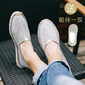 【佛系青年之三】简约一脚蹬棉麻编织鞋