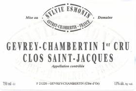 活动 | 【7/24 上海】爱梦庄园(Domaine Sylvie Esmonin)Clos st Jacques垂直品鉴会