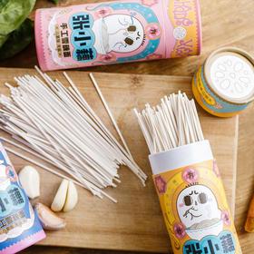 【张小藕】雪藕面|有机雪藕为原材料|无盐无食用胶儿童安心食用|纯手工挂面日晒烘干