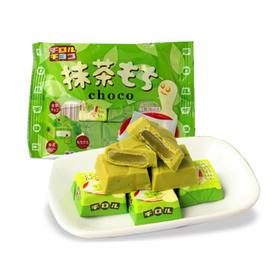 日本TIROL抹茶/黄豆粉/乳酸菌夹心巧克力49g