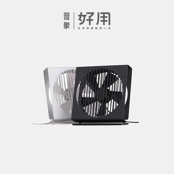 VH「册」轻薄静音柔风线控USB双叶风扇【D】