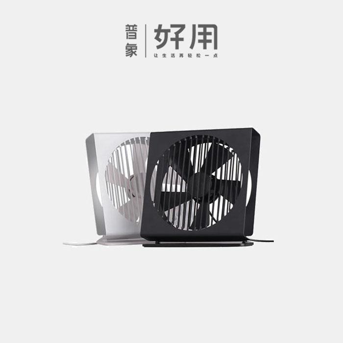 VH「冊」輕薄靜音柔風線控USB雙葉風扇【D】