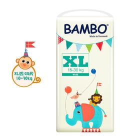 Bambo游乐园系列婴儿纸尿裤 XL号(15-30kg)