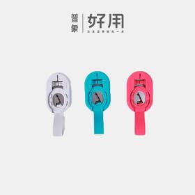 【原创设计 日本工艺】VNK便携门锁 阻门器【D】