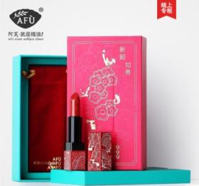 阿芙新邵如意口红礼盒(海棠色)