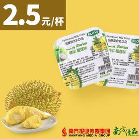 越南进口ELOVI酸奶盒装(一组12杯,100g/杯) 榴莲味 【拍前请看温馨提示】