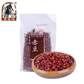 塞翁福赤豆 长粒赤小豆农家自产五谷杂粮非转基因红小豆子红豆 精装400g-820026
