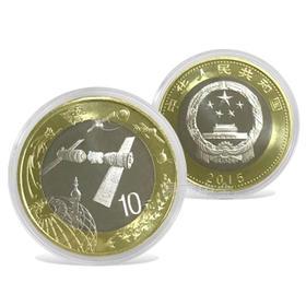 航天纪念币、单枚、整卷、整盒
