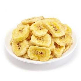 洛小夕 香蕉片 水果干 蜜饯非油炸 休闲零食 128g/袋