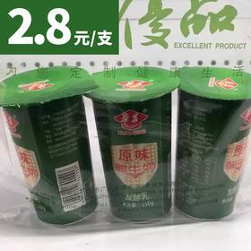 华农原味酸奶10支装(150gX10)【拍前请看温馨提示】