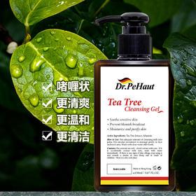 啫喱洗面奶清洁更彻底 消炎祛痘、平衡保湿、净化肌肤|德倍护医生(Dr.Pehaut)茶树洗面奶