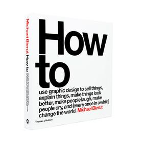 How to Use Graphic Design 如何利用平面设计更好的说明事物
