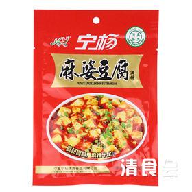 宁杨麻婆豆腐  80g*5包装  清真