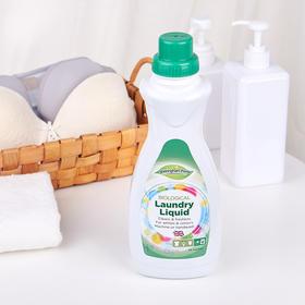 【买2送1】喜运亨内衣洗衣液 | 祛味留香,强效抑菌,去渍不伤手