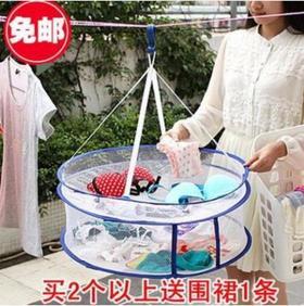 【居家】创意家居家收纳日用品实用百货懒人小商品
