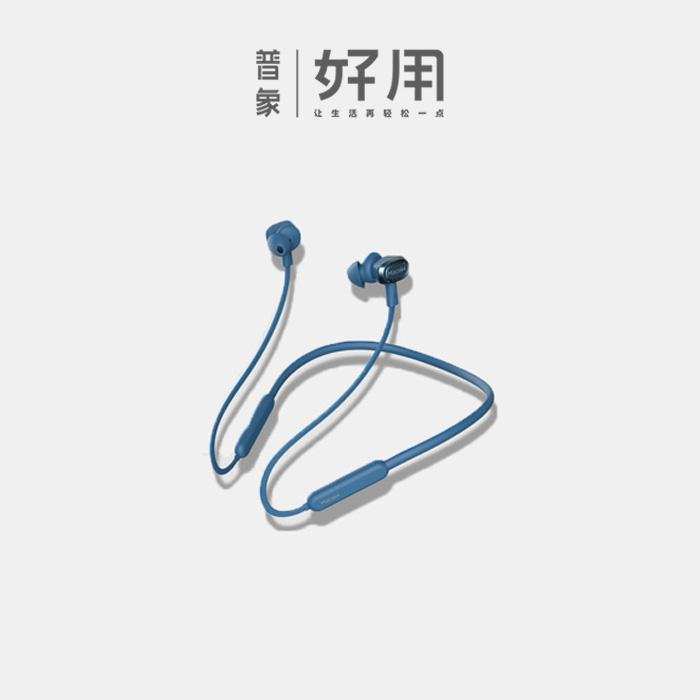 无线蓝牙耳机 跑步运动入耳式魔音脉歌/macaw tx-80【F】