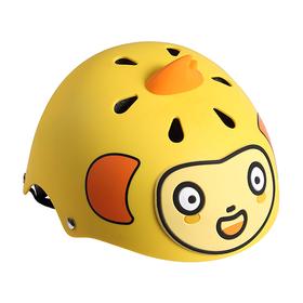 柒小佰Q萌儿童运动头盔