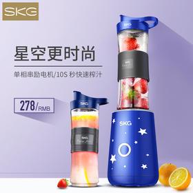 SKG2108榨汁机 | 强芯强动力,随时补充维生素,配双杯