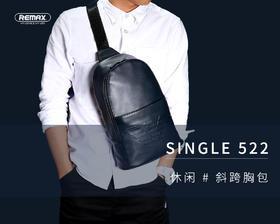 Single 522休闲斜跨胸包