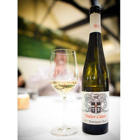 【闪购】穆勒花园英雄逐串精选甜白葡萄酒2014_375毫升/Muller-Catoir Herzog Rieslaner Auslese 2014_375ml