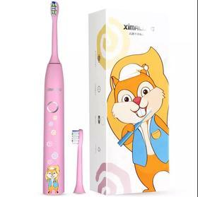 【牙医推荐】儿童声波电动牙刷青少年宝宝电动牙刷充电式防水软毛 高效清洁