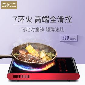 SKG1670电陶炉 | 七环火,高端全滑控 可定时童锁 超薄速热
