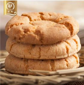 【糕点】江西桃酥王乐平特产点心桃酥饼干传统糕点美食合桃酥小吃零食400g