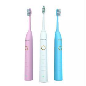 超声波电动牙刷专业版家用软毛充电式洁白便携式超声波成人款防水自动电动牙刷