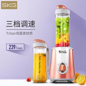 SKG2107榨汁机 |  升级彩钢机身,旋钮操作,配双杯