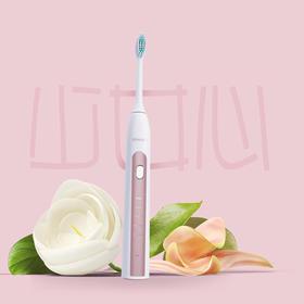 西马龙电动牙刷进阶版成人充电式声波超自动软毛牙刷防水美白情侣智能家用
