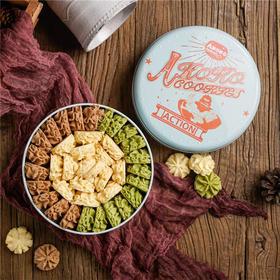 【没人会拒绝的美味曲奇】AKOKO云顶小花曲奇饼干 原味,抹茶,咖啡,榴莲可选 280g/盒