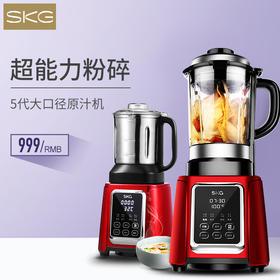 SKG2092破壁机 | 无渣加热,美食不串味,配研磨杯