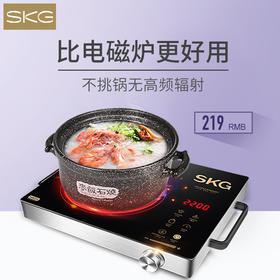 SKG1601电陶炉 | 大面积匀火,2200W大功率速热,美食健康烹饪