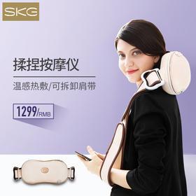 SKG6510按摩披肩 | 肩带可拆,无线热敷,披肩枕头两用