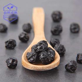 精选 | 长白山野生蓝莓干 酸甜适中 唇齿留香 营养丰富 160g/罐