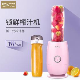 【新品】涡流回旋榨汁,新一代榨汁杯 SKG2513榨汁机