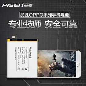 OPPO内置电池享免费安装 适用于R11/R9s/R9S Plus/R9/R7/R7s/R7sPA31/A33等 一年质保