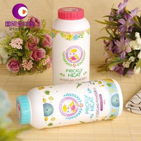 小象妈咪爽身粉蓝色海洋香型/粉色玫瑰香型150g