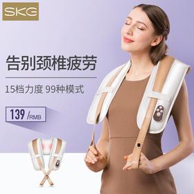 大力度捶打,告别肩颈疲劳 SKG4316按摩披肩