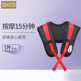 SKG u8按摩披肩 | 红黑活力个性披肩,年轻人首选