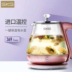 【新品】SKG8071玻璃水壶 | 进口温控,一键保温,晶钻设计