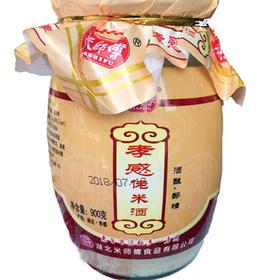 米师傅孝感佬米酒    900g*3/瓶/组
