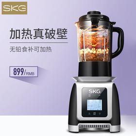 SKG DG2086破壁机 | 养生破壁机,无铅食补可加热