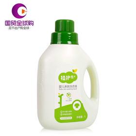 植护婴儿洗衣液1L