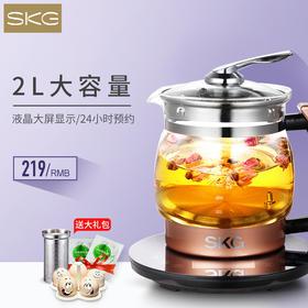SKG 8088养生壶 | 大液晶面板,多功能
