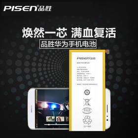 华为内置电池享免费安装  适用于华为 Mate9 Pro/G7plus/P8/mate9等  一年质保
