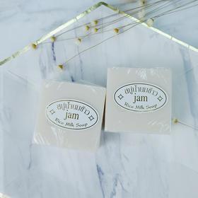【美白保湿神器】泰国jam牌大米皂香米皂手工皂60g