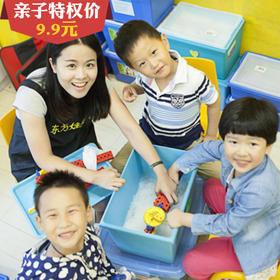 【东方娃娃】聚龙湖沸腾了!中国高端艺术素质教育领航者,一站式服务,两节课程,特权仅需9.9元。