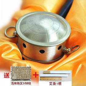 养和居家庭式加厚纯铜火龙罐随身灸器具便携式艾灸仪器艾灸盒阳虚